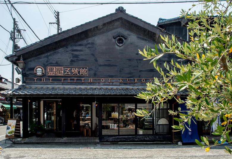 黒壁AMISU|湖魚、近江牛、発酵食、朝宮茶など滋賀県各地から厳選したさまざまな特産物を取り揃え♪