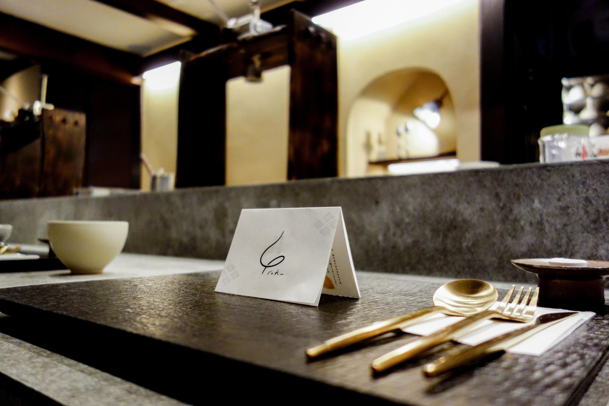 極上のモンブランが食べられる茶寮がびわこレストランROKU内にオープン 京都の有名店「和栗専門ー紗織ー」の全面プロデュース